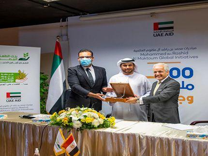 """100 مليون وجبة"""" مبادرة إنسانية تتبناها القيادة الإماراتية"""